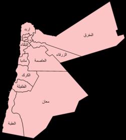 Jordan governorates arabic.png