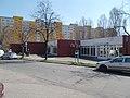 Közterület-felügyelet Fraknó utcai iroda, 2018 Újbuda.jpg