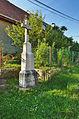 Kříž uprostřed obce, Růžov, Stražisko, okres Prostějov.jpg