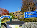 KKR Porthill Yokohama.JPG