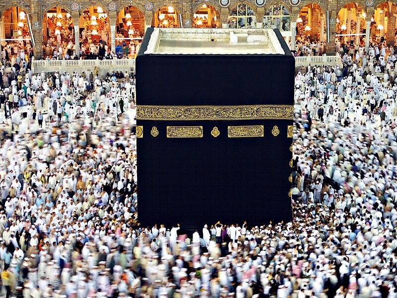 Dosya:Kaaba (1) Makkah (Mecca).jpg