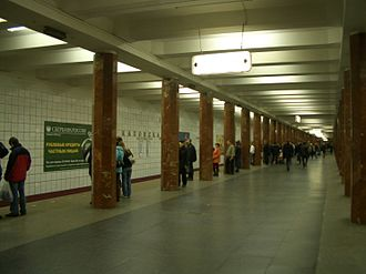 Kakhovskaya (Moscow Metro) - Image: Kachowskaja