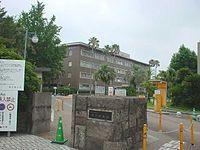 Kagoshimauniv.jpg