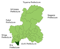 Kaizu in Gifu Prefecture.png