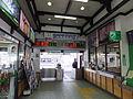 Kakunodate Station, inside.jpg