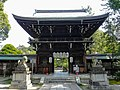 Kamigoryo Shrine in Kyoto Two-storied gate 01.jpg