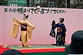 Kamogawa Maiko 04.jpg