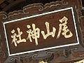 Kanazawa-C-2899.jpg