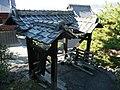 Kaneyama castle mon2.JPG