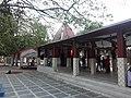Kankalitala Temple complex, Birbhum, West Bengal 05.jpg