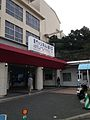 Kanmon Tunnel entrance in Shimonoseki, Yamaguchi.jpg