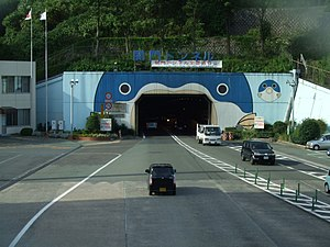 Kanmon Tunnel - Image: Kanmon roadway tunnel 01