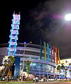 Kaohsiung Arena 01.jpg