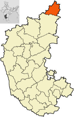 Karnataka-districts-Bidar.png