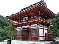 Katsuo-ji main gate.jpg
