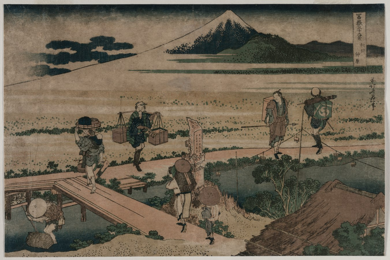 A View of Mount Fuji and Travellers by a Bridge (1940.997)