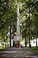 Katunki, Nizhegorodskaya oblast', Russia, 606545 - panoramio.jpg