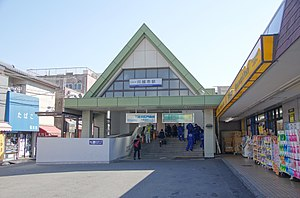 Kawagoeshi Station entrance 20120204.JPG