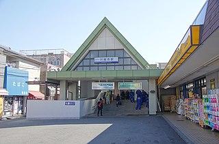 Kawagoeshi Station Railway station in Kawagoe, Saitama Prefecture, Japan