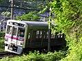 Keiotakaoline7705F.jpg