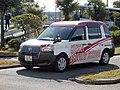 Keisei Driving School JPN Taxi.jpg