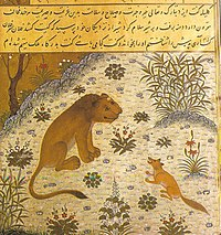Cultural depictions of lions - Wikipedia