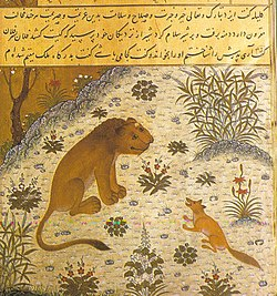 A page from Kelileh va Demneh dated 1429, from Herat, a Persian translation of the Panchatantra — depicts the manipulative jackal-vizier, Dimna, trying to lead his lion-king into war.
