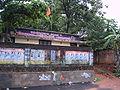 Kerala2006.JPG