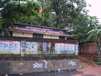 K.J. Maran Bhavan, the local office of the Bha...