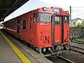 Kiha 47 1064 at Himi Station.jpg