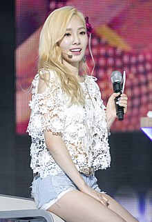 Kim Tae-yeon at Party Showcase on July 2015 01.jpg