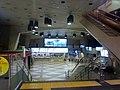 Kintetsu-Nagoya Station, Kintetsu (8555236746).jpg