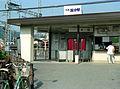 Kintetsu Kokubu Sta West.jpg
