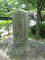 Kiyomizu-dera National Treasure World heritage Kyoto 国宝・世界遺産 清水寺 京都170.jpg