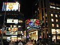 Kobe 7-8-2002.jpg