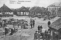 Kobryn Trade Square on Postcard 1900s.jpg