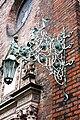 Kopenhagen Mai 2009 PD 034.JPG