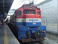 Korail DEL 7353.JPG