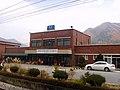 Korail Jeungsan Station.jpg