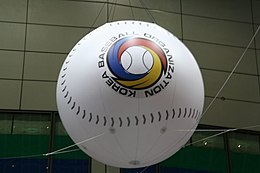 Korean Baseball Organization.jpg