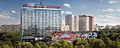Korston Hotel Moscow.jpg