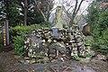 Kotaro's grave.JPG