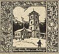 Kuhberg (Stützengrün) Darstellung um 1915.jpg