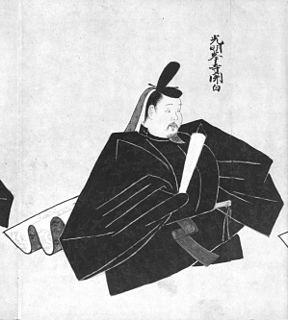 Japanese regent in the 13th century
