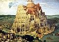 Kunsthistorisches Museum Wien, Pieter Bruegel d.Ä., der Turmbau zu Babel.JPG