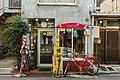 Kyoto, Japan 2017 (36064087030).jpg