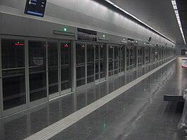 Can Zam (Barcelona Metro)