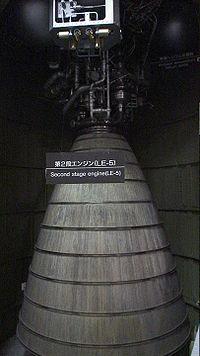 LE-5火箭发动机