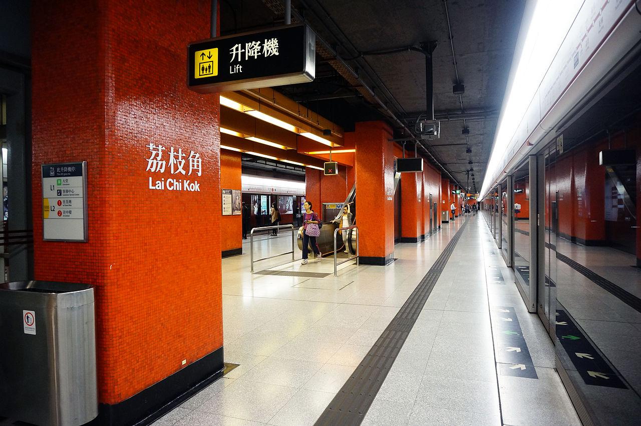 Lai Chi Kok Station 2014 04.JPG