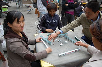 Mahjong - Local play on the street in Lanzhou